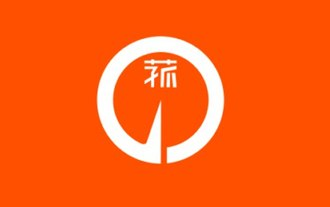 Komono, Mie - Image: Flag of komono Mie