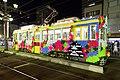 Flower Train at Toyohashi Festival.jpg