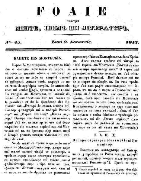 File:Foaie pentru minte, inima si literatura, Nr. 45, Anul 1842.pdf