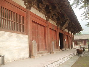 Foguang Temple - Front of the Great East Hall