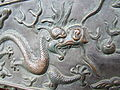 Forbidden City August 2012 26.JPG