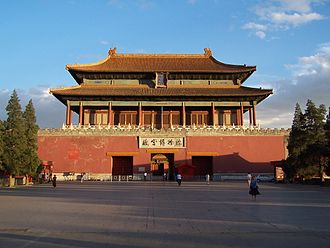 Forbidden City - Image: Forbidden City Beijing Shenwumen Gate