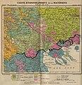 Former ethnic border between Macedonians and Greeks till 1913.JPG