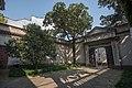 Former residence of Yu Qiaqing in Longshan, 2019-04-05 90.jpg