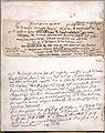 Francisco de Enzinas-Historia.004.Besitzereinträge.jpg