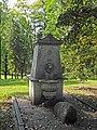 Freiwaldau-Löwenbrunnen-2.jpg