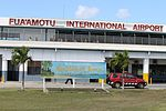 Fua'amotu International Airport.jpg