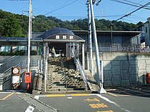 Fujino station.JPG