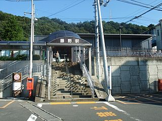 Fujino Station Railway station in Sagamihara, Kanagawa Prefecture, Japan