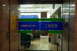 二浪証券の入口