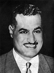 Portrait of Gamal Abdel Nasser