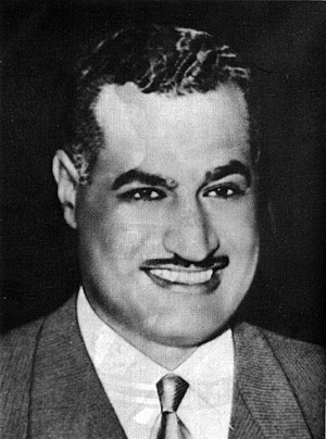 National Democratic Party (Egypt) - President Gamel Abdel Nasser