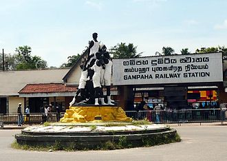 Gampaha - The former volleyball statue was an iconic landmark in Gampaha. Due to the development program this statue has been moved next to the railway station entrance.