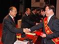 Gao Hongzhi, Secretary of Handan City Party Committee and Gao Chunhua, Manager of Handan City Water Supply Company.jpg