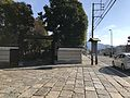 Gate of Yusentei Park.jpg