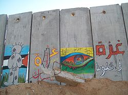 Gazagraffiti.jpg