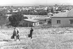 Ra'anana - Raanana in 1964