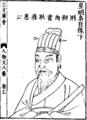 Geng Jiuchou.png