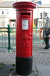 George V Postbox, Newtown Post Office - geograph.org.uk - 1032050.jpg