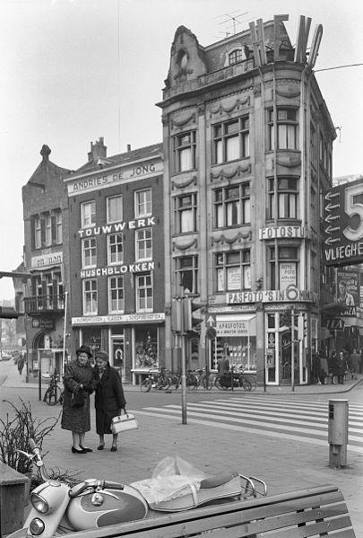 File:Gevels - Amsterdam - 20019529 - RCE.jpg