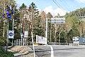 Gifu Prefectural Road Route 435 (Gero Osaka-cho Ochiai).jpg