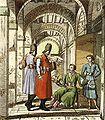 Giorgiani. (1823-1838) -cropped-.JPG