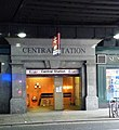 Glasgow Central Low Level station entrance - geograph.org.uk - 1219775.jpg
