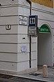 Gmunden Franz-Schleiß-Straße.jpg