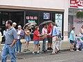 Gov. Warner at the Buena Vista Labor Day Parade (235248939).jpg