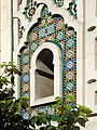 Grande Mosquée de Paris, détail.JPG