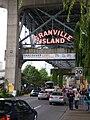 Granville Island, 16 sept 2007, 2.jpg