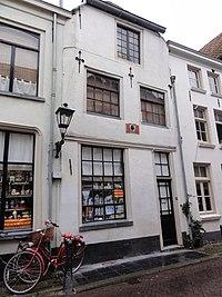 Grave Rijksmonument 17243 Hamstraat 4.JPG