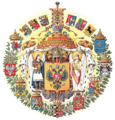 Greater Coat of Arms of the Russian Empire 1700x1767 pix Igor Barbe 2006.png