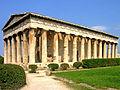 Greece-0283 - Temple of Hephaistos (2215107461).jpg