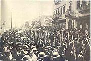 Greek army Smyrne 1919