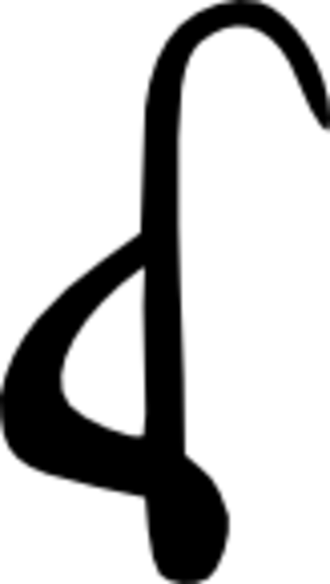 Greek ligatures - Image: Greek ligature epsilon iota circumflex