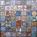 Greenham Common memorial - geograph.org.uk - 1187862.jpg