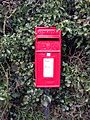 Greenlands Lane ER post box, HP16 (2).JPG