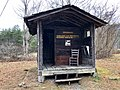 Grimshawes Post Office, Whiteside Cove, NC (45709671765).jpg