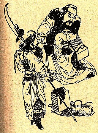 Guan Yu - Portrait of Guan Yu (behind) from a Qing dynasty edition of Romance of the Three Kingdoms.