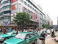 Guangzhou Street Scene 8.jpg