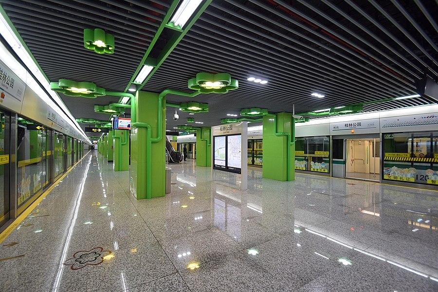 Guilin Park station
