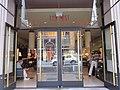 Gump's SF entrance 1.JPG