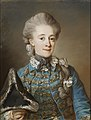 Gustaf Lundberg (1695–1786)- Baroness Ulrica Fredrika Cedercreutz - Vapaaherratar Ulrica Fredrika Cedercreutz - Friherinna Ulrica Fredrika Cedercreutz (29178774860).jpg