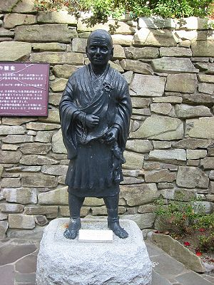 Gyōki - Statue of Gyōki, Kobe, Japan