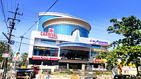 H&J Mall Kollam, Feb 2016.jpg