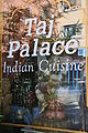 Höngg - Wasserwerkstrasse - Taj Palace 2011-08-20 15-10-40.JPG