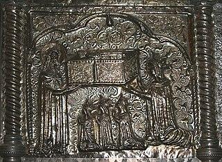 Catherine of Hungary (1370–1378) Hungarian princess