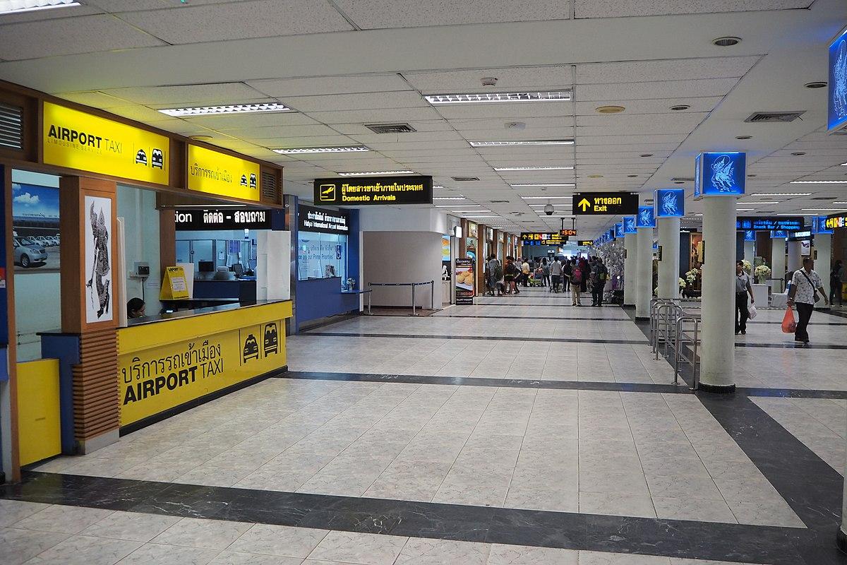 Hat Yai Airport Hotel