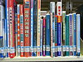 HKCL Central Library bookcase Book back Mapbooks 02.JPG